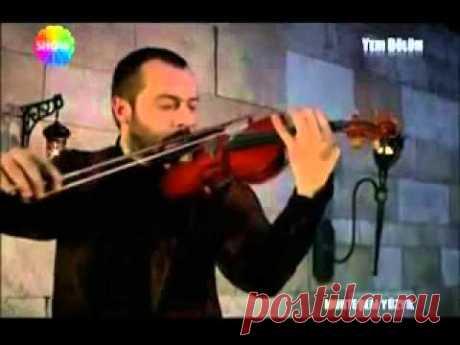 Великолепная скрипка в великолепном веке - YouTube