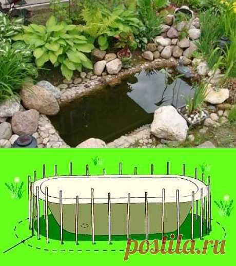 El estanque del baño viejo