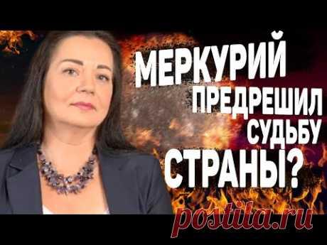 Неожиданный ПРОГНОЗ на лето 2021! Астролог Елена Осипенко: Что обязательно нужно сделать на затмение
