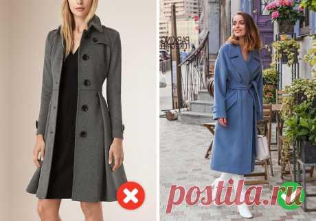 Это уже не модно! Модные тенденции, устаревшие к 2019 году – В РИТМЕ ЖИЗНИ