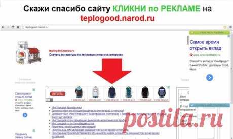 Должностная инструкция Ответственного за исправное состояние и безопасную эксплуатацию тепловых энергоустановок   Контент-платформа Pandia.ru