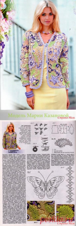 . Ha salido una nueva revista de las Modas № 607. - Todo en azhure... (La labor de punto por el gancho) - el País de las Mamás