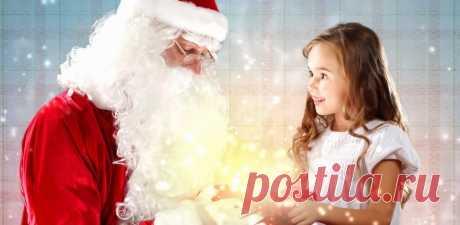 Правильно ли шантажировать детей Дедом Морозом?   Тёртый пирог