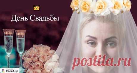 Как ты будешь выглядеть в день своей свадьбы? Нажми здесь, чтобы увидеть! - Opossum Sauce