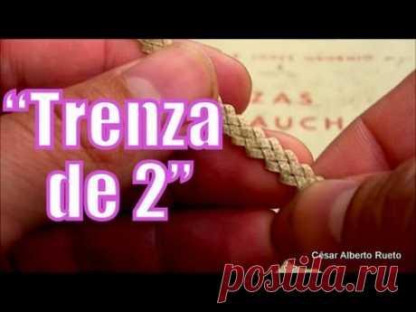 """Trenza de 2 """"El Rincón del Soguero"""""""