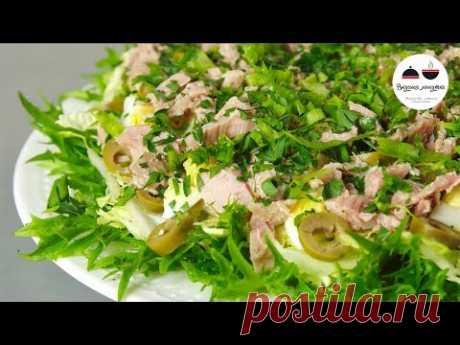 """Салат """"Зеленое море"""" Безумно вкусный легкий салат с пекинской капустой и тунцом"""