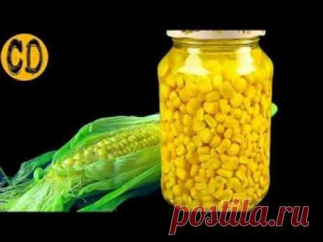 ГОСТ КУКУРУЗА  Консервированная БЕЗ УКСУСА! Самый лучший рецепт консервации сладкой кукурузы на зиму