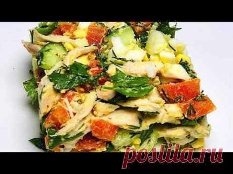 Салат Прага | Prague Salad - YouTube