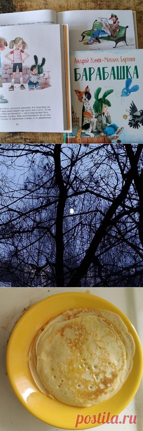 Фото Надя Бугославская в Instagram • 29 февраля 2020 г. в 15:45