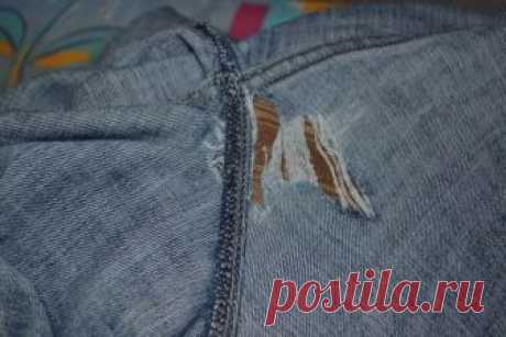 КАК ЗАКРЫТЬ ДЫРУ НА ДЖИНСАХ. ТРЮК, КОТОРЫЙ ВЫ НЕ ЗНАЛИ! Рано или поздно всё становится ветхим. Но это еще не повод расставаться с любимыми джинсами. Чаще всего джинсы протираются в районе между ног, при этом брюки могут сохранять хороший внешний вид, а могут быть просто любимыми, с которыми не хочется расставаться. Все попытки просто зашить дыру ни к чем