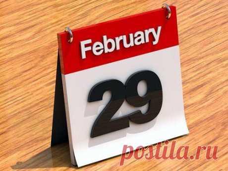 Какие вещи нельзя делать в високосный год? Поверья связывают високосный год со святым Касьяном, именины которого приходятся на 29 февраля. Этот святой пользуется дурной славой, и в народе его прозвали Касьяном Тяжелым, Скупым, Завистником. Счи...