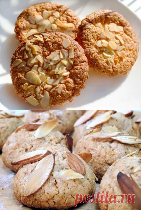 Миндальное печенье: