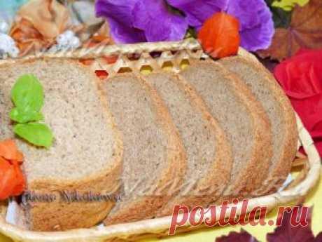 Ржаной хлеб на закваске: рецепт в хлебопечке.Вкусный ароматный ржаной хлеб на закваске, испеченный дома, не сравнить с магазинным. Предлагаю вам старинный русский рецепт, готовить по которому мы будем в хлебопечке.