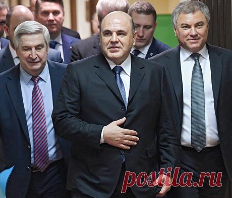 Мишустин назначен премьер-министром России: Политика: Россия: Lenta.ru