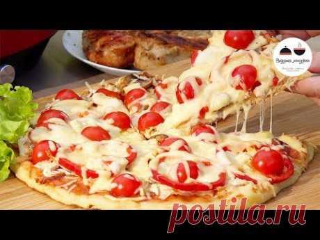 Пицца МАЙСКАЯ с копченой на гриле курочкой Как приготовить пиццу на мангале