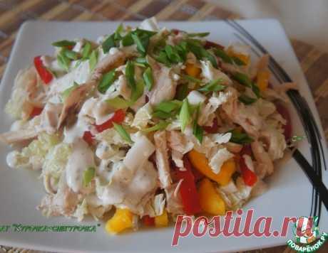"""Салат """"Курочка-снегурочка"""" – кулинарный рецепт"""