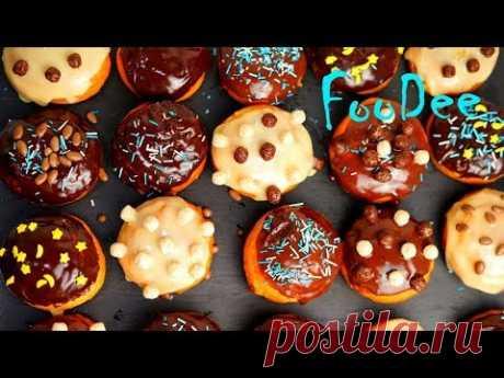 Воздушные пончики берлинеры с начинкой из заварного крема и шоколадной помадкой! Berliner Doughnuts - YouTube