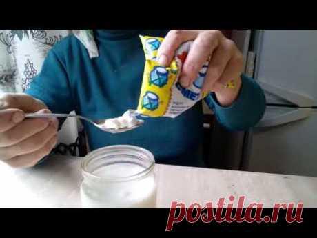 Як я роблю сметану з молока ...