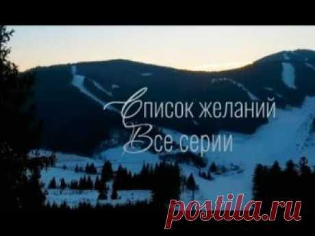 Дневник Elena-Dinsk