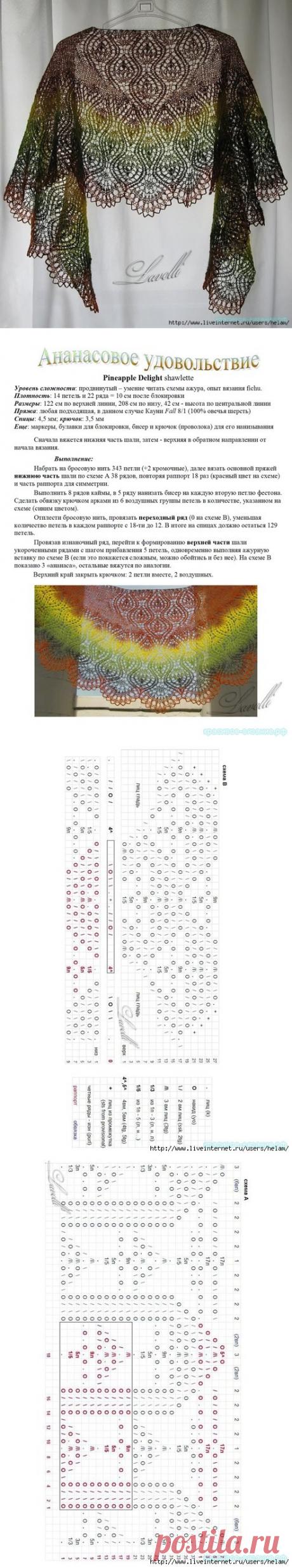 "Beautiful knitting | ""Ананасовое удовольствие&quot Shawl;"