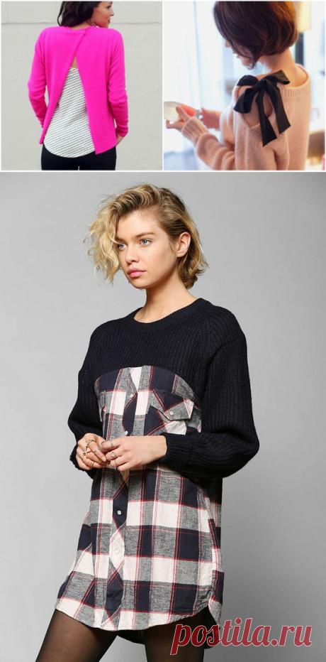 10 легких в исполнении идей, как переделать надоевший свитер в стильную вещь
