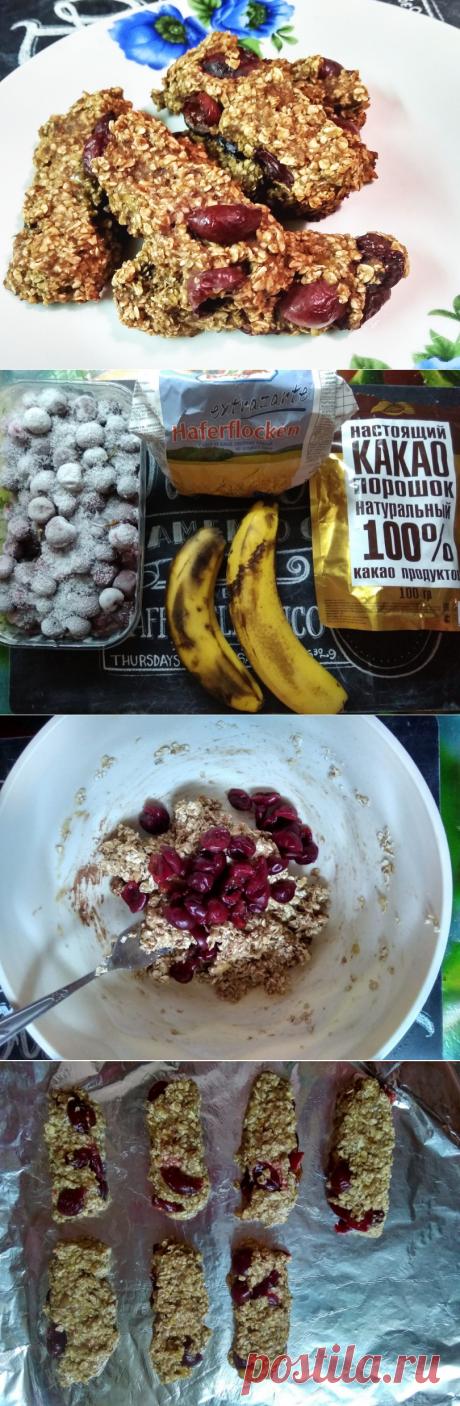 ПП-батончики с вишней и бананом - рецепт с фото пошагово