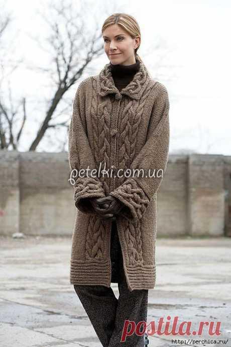 вязаное спицами пальто   Записи с меткой вязаное спицами пальто   Всё самое модное, интересное и вкусное вы найдёте у perchica