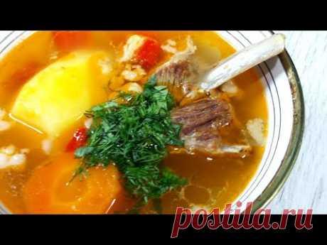 Узбекская Шурпа - От этого супа ещё Никто не отказался! ГОТОВЛЮ ДВА РАЗА В НЕДЕЛЮ и Просят ещё!