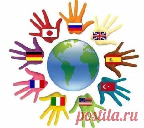 Подборка сообществ для изучения языков:  —– vk.com/english_is_fun — учим английский —– vk.com/angyaz — пополняем словарный запас английского  —– vk.com/u4yaz — практикуем иностранные языки —– vk.com/life2hack — образовательный журнал —– vk.com/ldeutsch — учим немецкий —– vk.com/isyaz — учим испанский —– vk.com/ityaz — учим итальянский —– vk.com/yapyaz — учим японский —– vk.com/kityaz — учим китайский —– vk.com/koryaz — учим корейский —– vk.com/aryaz — учим арабский —– vk.c...