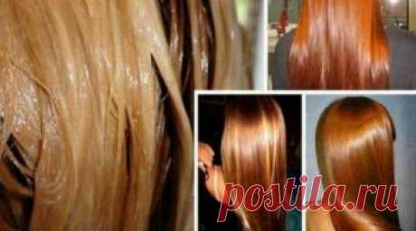 Метод домашнего ламинирования: волосы становятся, словно шелк, а эффект держится 2 недели! Сегодня девушки отдают огромные деньги за кератиновое выпрямление и ламинирование. Но есть ли способ сделать это дешевле? В салоне процесс проводится так: волосы сначала напитывают полезными веществам