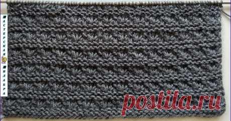 Узор спицами № 128 Горизонтальный узор спицами для мужской и женской одежды. Простая схема. Подходит для начинающих