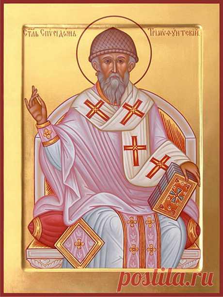 Молитва о деньгах, о благополучии святому Спиридону Тримифунтскому