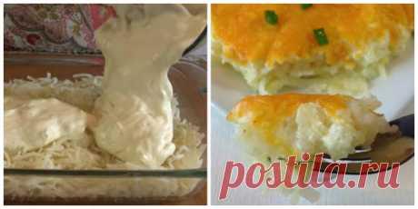 Потрясающая картофельная запеканка, которая сводит с ума своим хорошим вкусом. | hdok.ru - развивай своё хобби с нами.