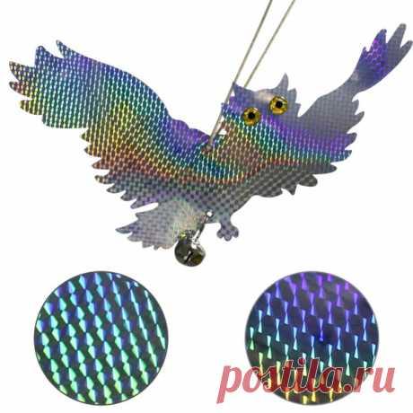 Птицы для отпугивания птиц  Светоотражающая лента для отпугивания птиц и зверей на дачном участке Убережет ваши балконы от птиц  помогает. птицы рядом летают но на куст не садятся и ягоду не едят. при ветре звенит колокольчик и на солнце ярко отражает свет.  https://s.click.aliexpress.com/e/_cnSQVh?product_id=3..