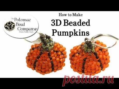 Make 3D Beaded Pumpkins