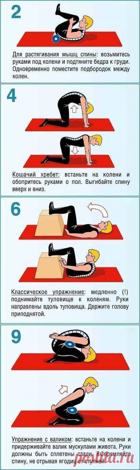 После этих упражнений вы забудете о болях в спине навсегда. это должен знать каждый | Узнал сам - расскажи другому.
