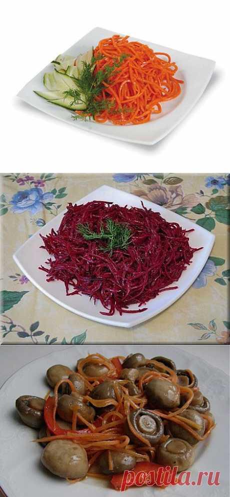 Рецепты салатов по-корейски..