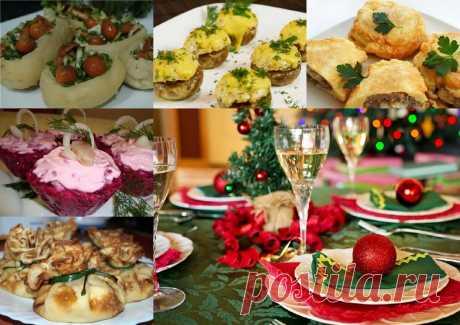 Новогодние закуски: не банально, а очень оригинально и главное - бюджетно | Кулинарные записки обо всём | Яндекс Дзен