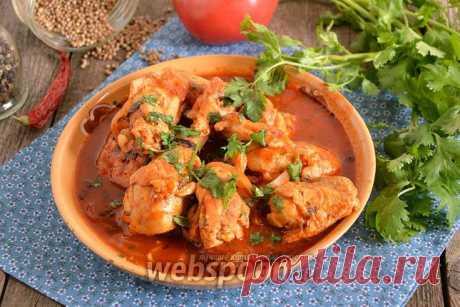 Чахохбили из курицы в мультиварке рецепт с фото, как приготовить чахохбили в мультиварке на Webspoon.ru