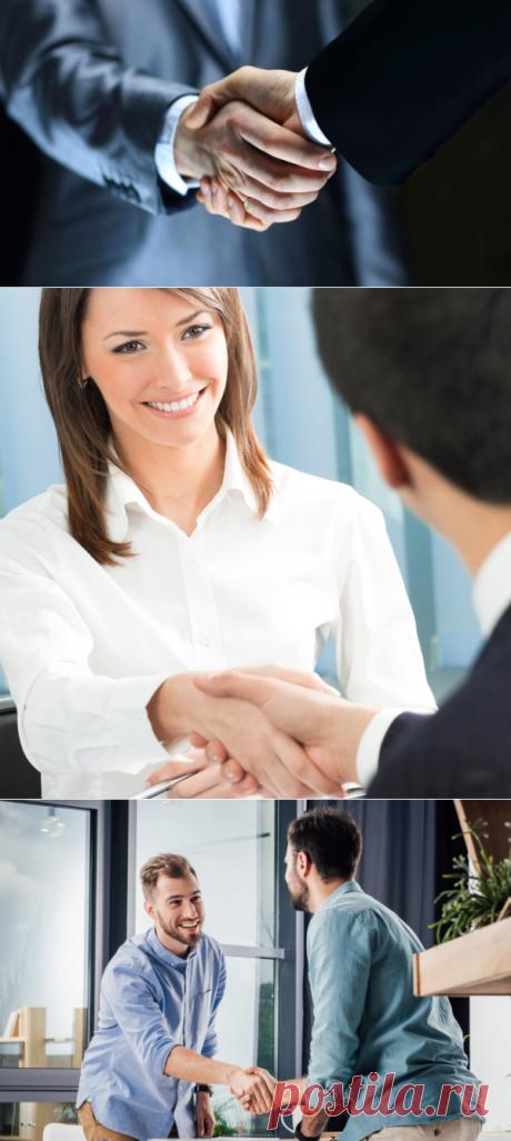 Что демонстрирует рукопожатие? | Психология