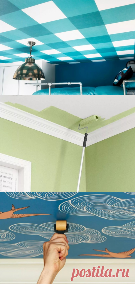 Как недорого обновить потолок: 4 доступных варианта - Building online