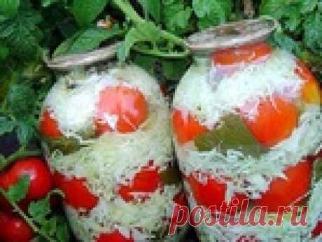 Невероятно вкусные помидоры с капустой на зиму
