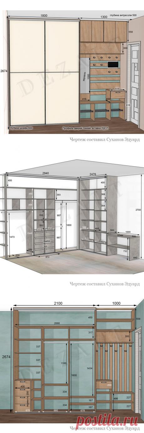 24 чертежа встроенной мебели | Эдуард Суханов | Яндекс Дзен