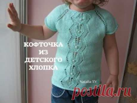 """Кофточка для девочки (джемпер-топ) """"Мята"""". Летняя хлопковая кофта. Часть1. МК"""