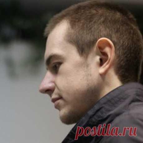 Андрей Пикуль