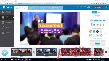 """9 сервисов и приложений, позволяющих создавать качественное видео даже """"чайникам""""   Офигетто!"""