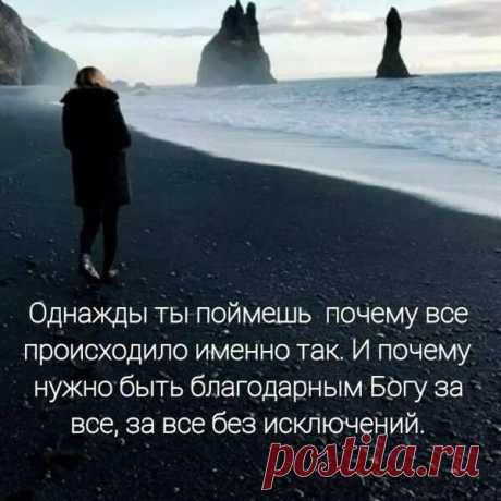 Дни.Жизнь.Суть - Главная