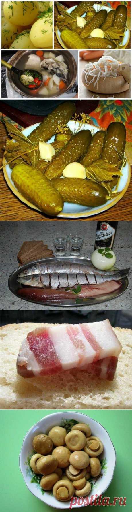 Закуска по-русски