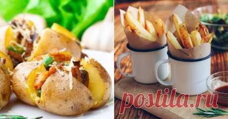 Вкуснейшие картофельные блюда