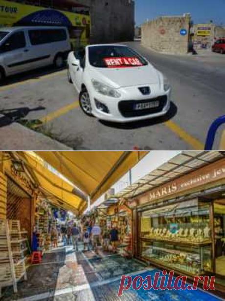 Аренда авто в Греции: условия и последовательность действий